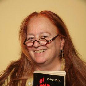 A photo of Amy Richlin
